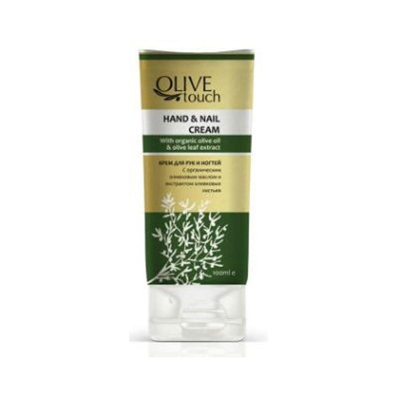 Crème Mains & Ongles 100ml à l'huile d'olive & extrait de feuilles d'olivier