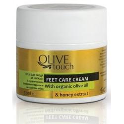 Crème soins des pieds 50ml huile d'olive & extrait de Miel